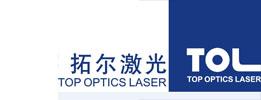 无锡拓尔激光技术有限公司